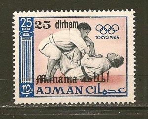 Ajman 30 Manama Overprint 1964 Tokyo Olympics MNH
