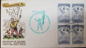 L) 1954 PHILIPPINES, DECLARATION OF THE FIRST PHILIPPINE INDEPENDENCE KAWIT, CAV