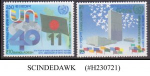 BANGLADESH - 1985 40th ANNIVERSARY OF UNITED NATIONAS UNO - 2V MNH