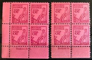 Soviet Occupation Mecklenburg Michel 11 MNH Printer Marks