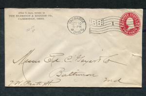 Postal History - Cambridge OH Black American Flag AMF-B14(1) Cancel Cover B0628
