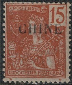 French Offices in China 1904-1905 Mint SC 50 Var Chinese Val Ommited SCV $74.99