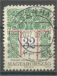 HUNGARY, 1995, used 32fo, Folk Designs, Scott 3470