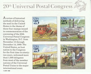 Stamp US Sc 2438 Sheet 1989 Mail Delivery 20th Universal Postal Congressss MNH