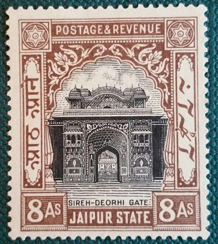 Indian Feudatory state Jaipur Investiture stamp 1931 SG47 8a no gum