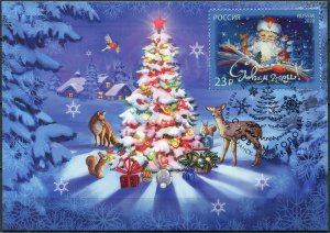 Russia. 2020. Happy New Year! Cancellation Saransk (Mint) Maximum Card