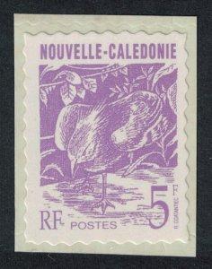 New Caledonia Kagu Bird 5f self-adhesive SG#894