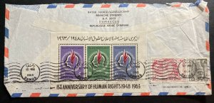 1964 Damascus Syria Airmail Cover 15th Anniversary Of Human Right Souvenir Sheet