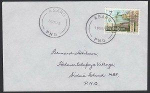PAPUA NEW GUINEA 1979 cover ex ASARO........................................G963