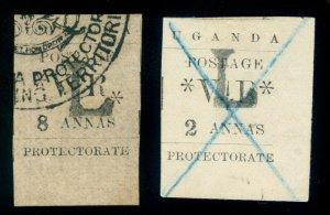 MOMEN: UGANDA SG #71,74 1896 USED LOT #60005