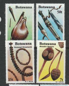 Botswana 1983 traditional Artefacts MM SG 545/8