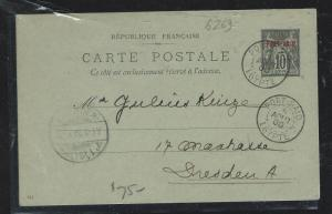 PORT SAID FRENCH OFFICES IN EGYPT  (PP2709B) 1900   PSC TO GERMANY  WITH MSG