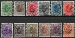 1926-7 Yugoslavia 41-52 complete King Alexander set of 12 used.