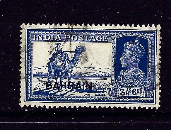 Bahrain 27 Used 1938 overprint issue