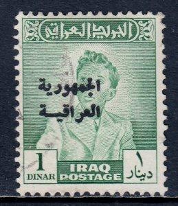 Iraq - Scott #194 - Used - Pressed crease - SCV $22