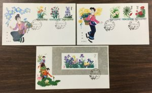 CHINA PRC, #1779-1785, 1982 set of 6+S/S on 3 First Day Covers. (BJS)