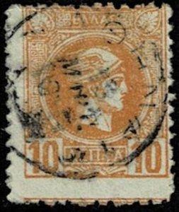 1889 Greece Scott Catalog Number 110 Used