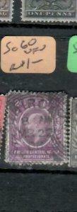 BRITISH CENTRAL AFRICA  (PP0406B)  KE  2D   SG60   VFU