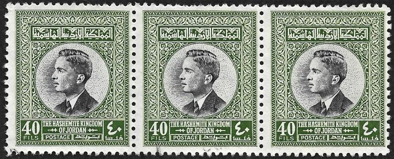 King Hussein 40 fils