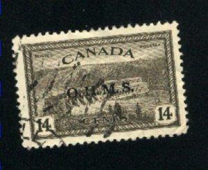 Canada #O7   u    VF 1949-50 PD