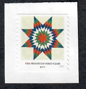 US #5099 Star Quilts Used PNC Single plate #B11111 on paper