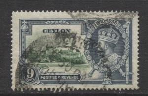 CEYLON -Scott 261- Silver Jubilee- 1935- FU -Single 9c Stamp