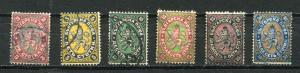 Bulgaria 1881 Sc 6-11 Mi 6-11 Used CV 180 euro 2nd set Lion 4452