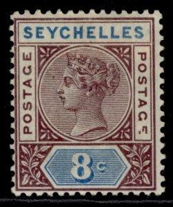 SEYCHELLES QV SG3, 8c brown-purple & ultramarine, M MINT. Cat £20. DIE I