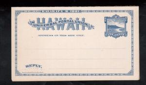 Hawaii #UY2 Very Fine Mint Paid Reply Postal Card Complete