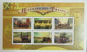 RL) 1996 MALI, TRAINS, HISTORY OF TRAINS, RAILWAY, LOCOMOTIVES, MNH
