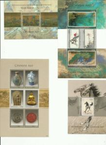 GUYANA 2014 CHINESE ART SCOTT 4359-62 MNH COMPLETE SET SCV $36