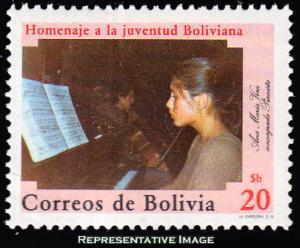 Bolivia Scott 678 Mint never hinged.