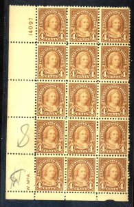 U.S. #556 MINT MARGIN BLOCK OF 15 F-VF OG NH Cat $525