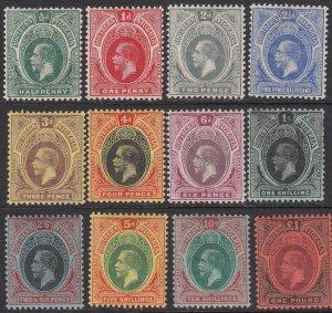 Southern Nigeria 45-56, SG45-56 MLH / MVLH / MNH? CV $343.10