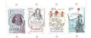 Sweden Sc  1505a 1984 Stockholmia '86 stamp booklet pane used