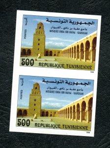 1998 - Tunisia - Tunisie-  Mosque - Mosqué- Islam Kairouan- Imperforated pair