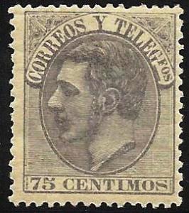 Spain 1882 Scott# 254 MH