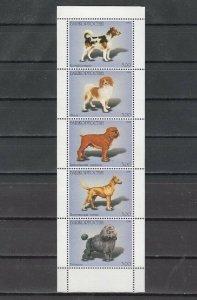 Bashkortostan, 1999 Russian Local. Dogs sheet of 5.