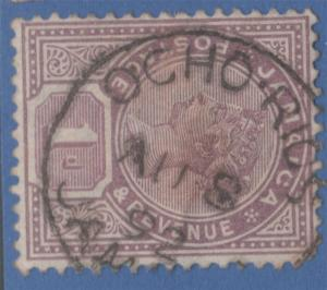 JAMAICA 24 SINGLE RING OCHO RIOS POSTMARK CANCEL !