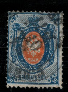 Russia Stamp Scott #30, Used