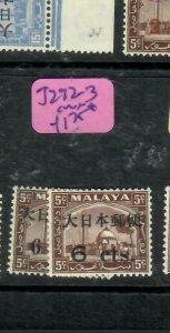 MALAYA JAPANESE OCCUPATION SELANGOR (P2304B) KANJI  SG 292-3   MNH