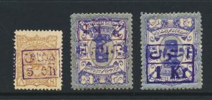 PERSIA 1897 SET, VF MINT Sc#101-3 CAT$130 (SEE BELOW)