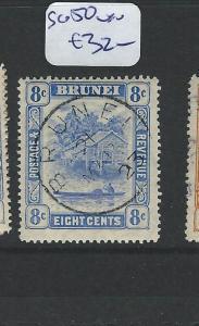 BRUNEI (PP1701B)  8C  SG 50      CDS     VFU