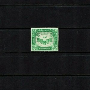 Bahawalpur, 1946, Victory, 'official' stamp, Mint lightly hinged