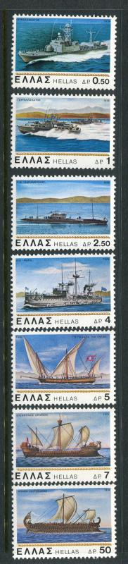 Greece #1273-9 MNH