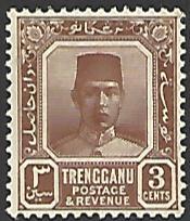Malaya Trengganu #23 Mint Hinged Single Stamp cv $32.50
