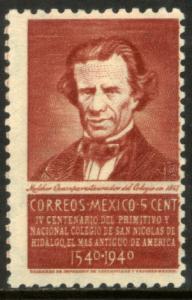 MEXICO 761 5¢ School of San Nicolas, 1st in America. MINT, NH. F-VF.