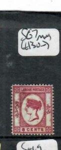 LABUAN (P1811B)  QV CAMEO ISSUE 8C  SG   7    MNG