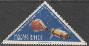 Panama #453A   MNH  (S9663)