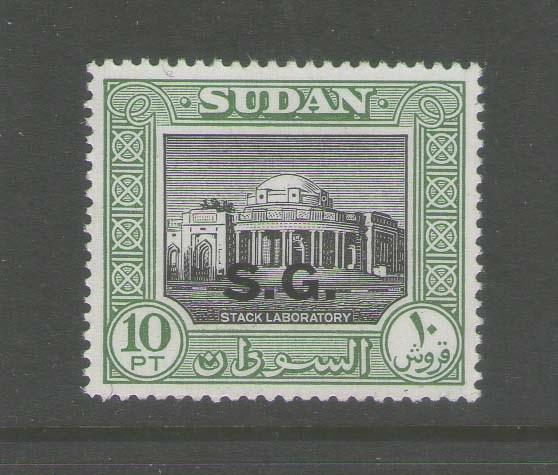 Sudan 1958 SG O81a Black O/Prt MLH